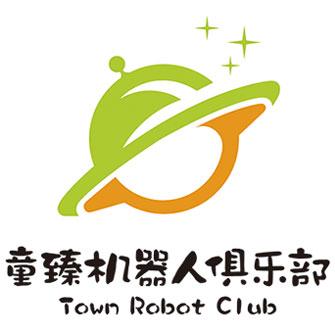 童臻机器人俱乐部